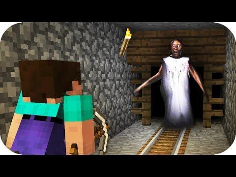 Нуб ПРИЗВАЛ Бабушка ГРЕННИ Хоррор В Майнкрафт ПЕ в 3:00 ЧАСА НОЧИ! PE и Minecraft Pocket Edition
