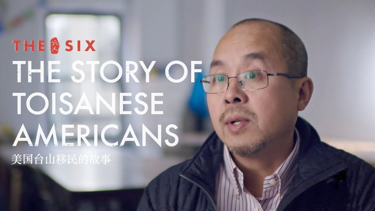 Toisanese Americans on Immigration and the Chinese Exclusion Era