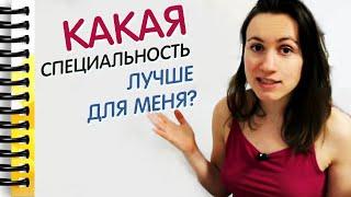 видео Какие предметы нужно сдавать на экономиста?