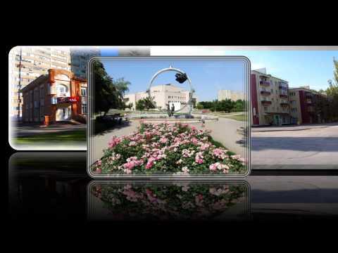знакомства город волгодонск
