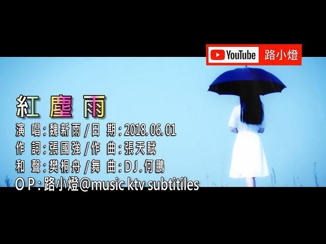 ???   ???   (DJ??)   (1080P)KTV