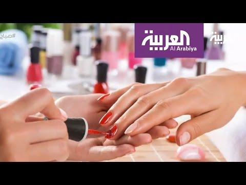 صباح العربية : الأشعة فوق البنفسجية للأظافر قد تسبب سرطان الجلد !  - نشر قبل 13 ساعة