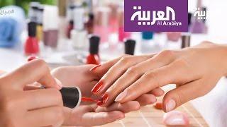 صباح العربية : الأشعة فوق البنفسجية للأظافر قد تسبب سرطان ال