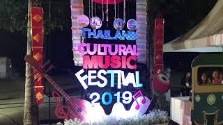 Фестиваль Тайской музыки