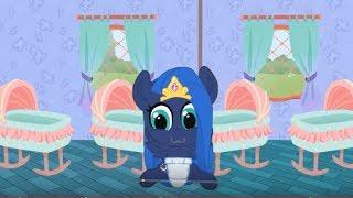 Принцесса карманная пони Луна- КАК МАМА.  Мультик игра для детей.