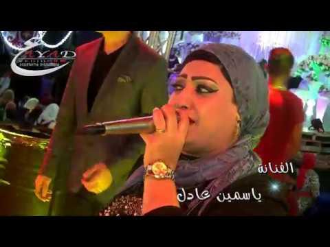 عبسلام وياسمين عادل ياللى إشتريت الخسيس مهرجان عائلات المليس بلشاى شركة عياد للتصوير والليزر