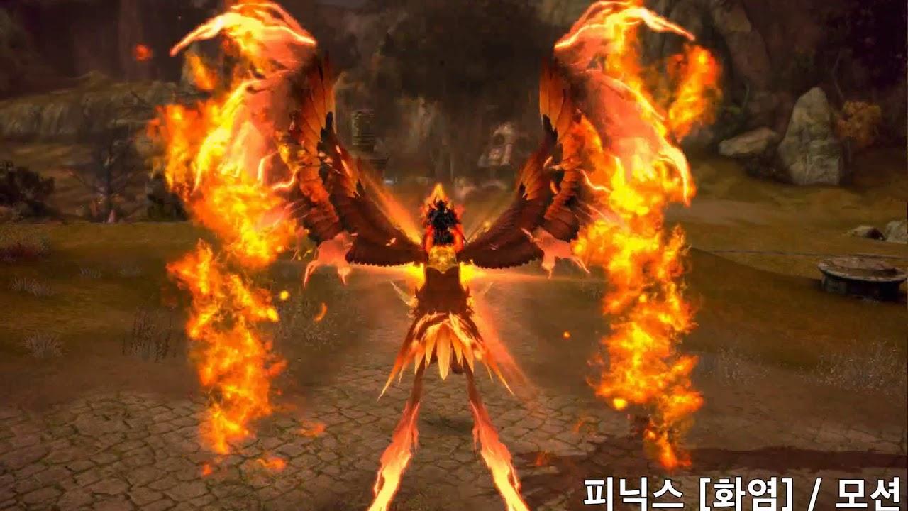 how to get phoenix mount in wow