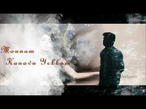Nila Nee Vaanam | Best Ever LOVE LYRICS 😍😘 | Best LOVE STATUS