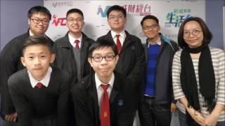 Publication Date: 2017-02-21 | Video Title: 1.馬可孛羅東遊記 香港鄧鏡波書院
