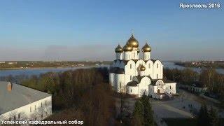 видео город Ярославль достопримечательности
