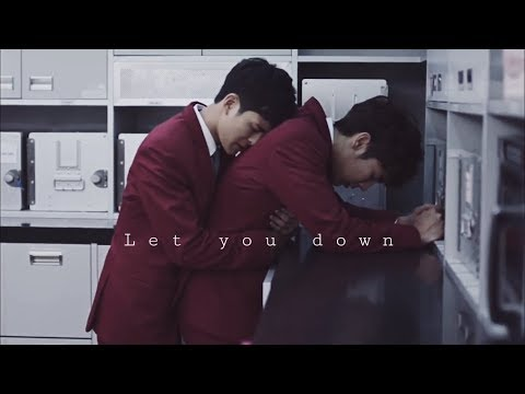 BL || Let You Down