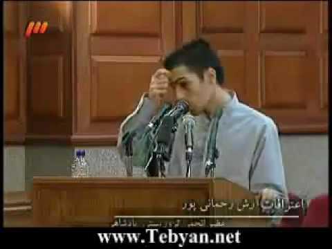Arash Rahmanipour hanged by the Islamic regime - Iran Tehran 28 Jan 2010 RIP!
