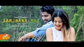 Samjhana Ma : Music Video : Swachit Shakya : Ur Style Australia