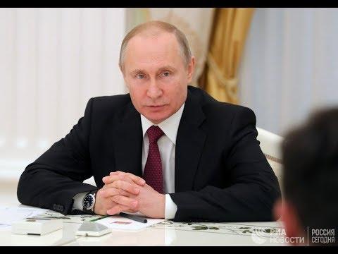 Путин на заседании Совета РГО
