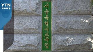 롯데월드 다녀온 고3 학생 확진...서울 원묵고등학교 …