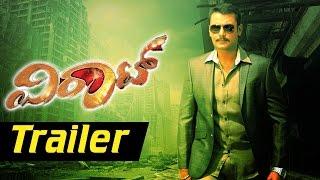 "Watch kannada movie "" viraat trailer starring darshan, p. ravi shankar, chaitra chandranath, isha chawla, vidisha shrivastav, directed by h. vasu, produced..."