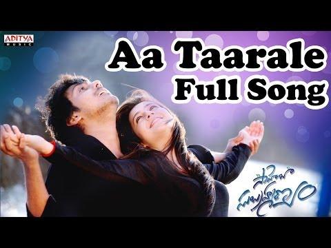 Aa Taarale Full Song II Saheba Subramanyam Movie II Dilip Kumar, Priyal Gor