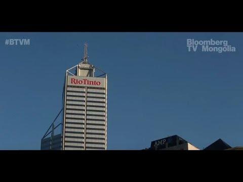 """Австралийн шүүх """"Rio Tinto""""-ийн эсрэг хэргийн шалгалтын хугацааг сунгав"""