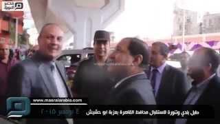 مصر العربية | طبل بلدي وتنورة لاستقبال محافظ القاهرة بعزبة أبو حشيش