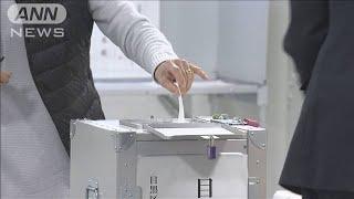 期日前投票 前回の2倍以上に 東京・目黒区長選挙(20/04/17)
