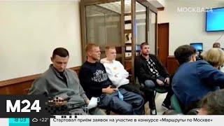 Мосгорсуд изменил приговор Павлу Мамаеву - Москва 24