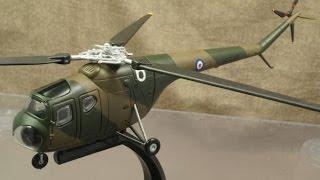 模型 イギリス ブリストル シカモア HR.14 1/72 ALTAYA