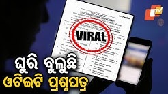 Photos of OTET question papers surfaced on social media & went viral