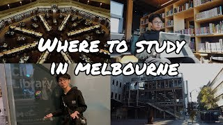 My Top 5 Study Locations in Melbourne (CBD, State, RMIT, UOM, Docklands)