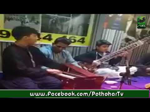 Pothwari Sazeena   Pothohari Saaz thumbnail