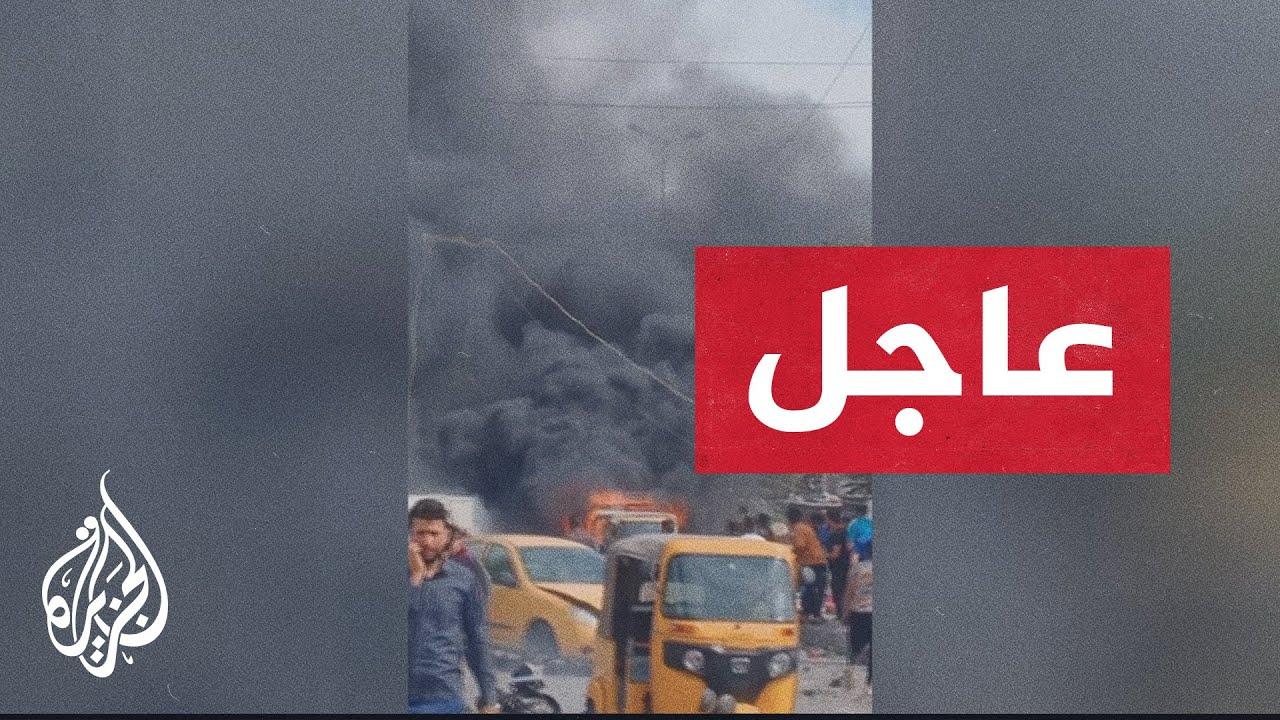 مقتل 4 أشخاص في انفجار بمدينة الصدر في العراق  - نشر قبل 35 دقيقة