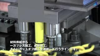 アドバネクス インサート成形 自動フープ成形 縦型射出成形機40t (2)