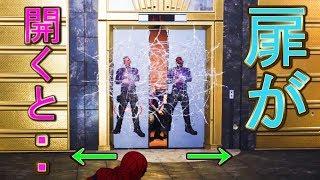 敵をエレベーターの扉に貼り付けておいたら、扉が開いた時どうなるだろう?(寄せ集め)【スパイダーマン】検証 実況 spider-man