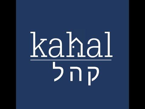 Kahal Webinar 2 - Outreach - Fall 2016