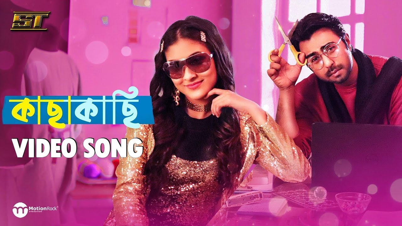 Download Kachakachi | OST of Fashion | Avraal Sahir | Bangla New Song 2020 | Sarwar Tube