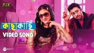 Kachakachi   OST of Fashion   Avraal Sahir   Bangla New Song 2020   Sarwar Tube
