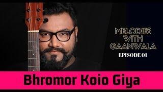 Bhromor koio giya (Unplugged) - Shawon Gaanwala