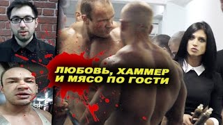 Что случилось с Игорем Гостюниным?