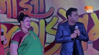 A R Rahman at the music launch | Maaza Agadbam | Marathi Movie 2018 | Sangeet Marathi