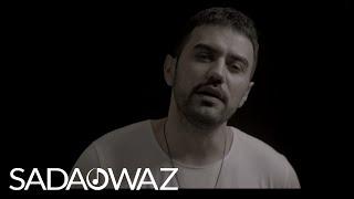 Şamyrat Orazow - Aýralyk Aýdymy (Official Video)