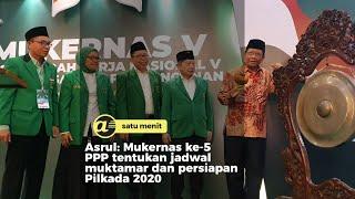 Mukernas PPP tentukan jadwal muktamar hingga persiapan Pilkada 2020
