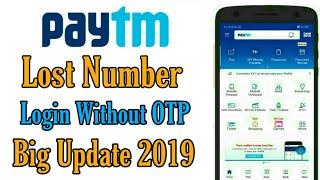 How To Login Into Paytm Account Without OTP || Paytm Bina OTP Ke Login Kaise Kare