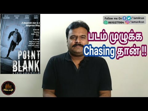 Point Blank (2010) French Action Thriller Movie Review in Tamil by Filmi craft