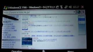 NetFront Browser 3.5 英語版コンセプト版