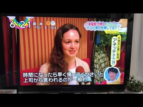"""TV Interview: Norway and the World Happiness Report - ZIP!世界幸福度ランキング """"世界一幸福"""" ノルウェーどんな国?"""