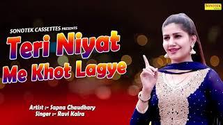 Gambar cover Sapna Tu Sabne Hi Hot Laage || Haryanvi Super Hit Song || Latest 2018 Song || Sonotek Audio