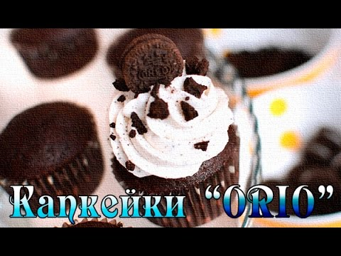 Шоколадные капкейки с мятным