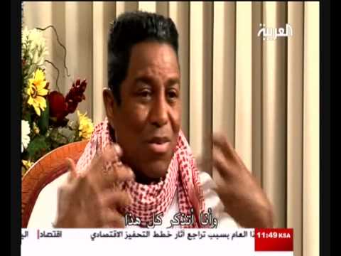 Michael Jackson Possibly died a Muslim
