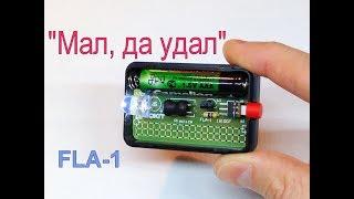 Світлодіодний міні ліхтарик своїми руками - FLA-1 Simple DIY Kit Flashlight