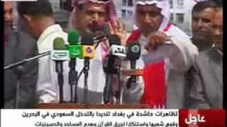 الشاعر ابو محمد المياحي -يا درع الجزيرة -
