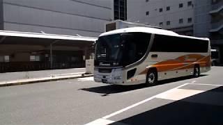 【日ノ丸自動車】メリーバード号 広島バスセンター発車 ほか